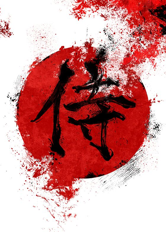 Kanji symbol of SAMURAI