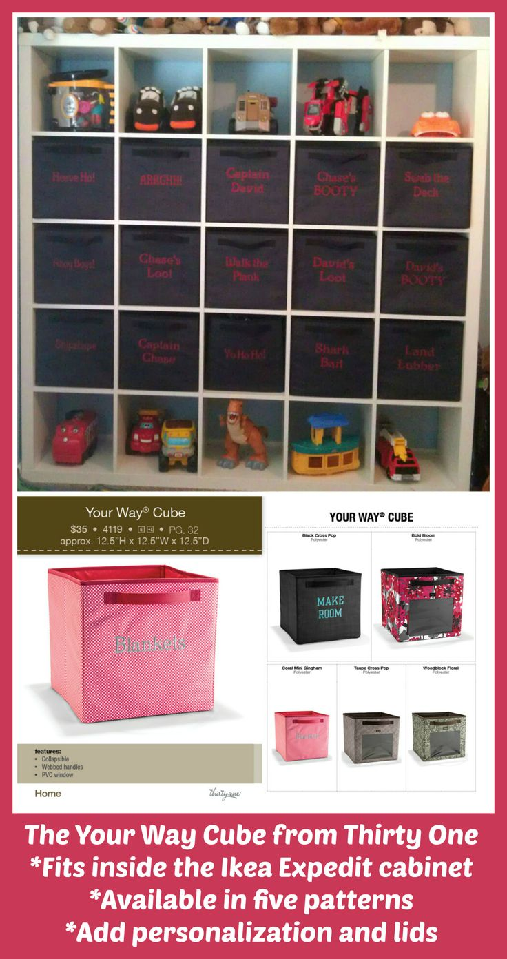 The Thirty One Your Way Cube fits inside the Ikea Expedit cabinets