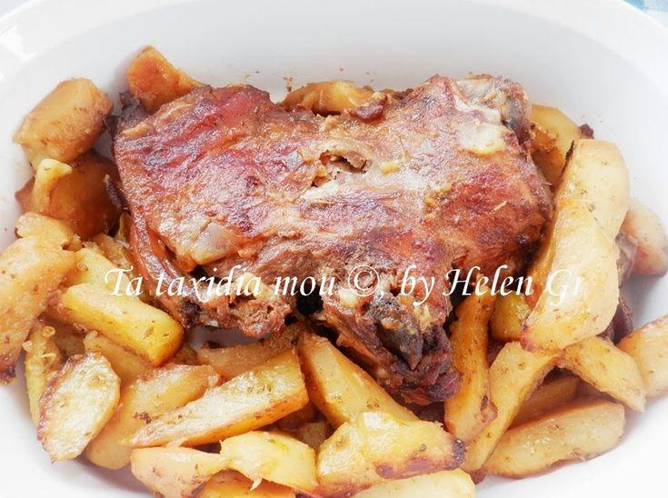 Τα ταξίδια μου : Αρνάκι Μαριναρισμένο στη Γάστρα με Πατάτες