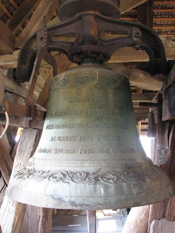 Református fa harangtorony (Nyírbátor) http://www.turabazis.hu/latnivalok_ismerteto_1707 #latnivalo #nyirbator #turabazis #hungary #magyarorszag #travel #tura #turista #kirandulas