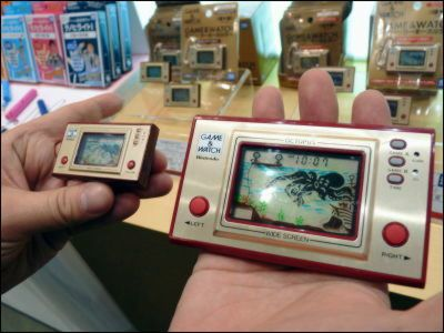 """Retro Games Immortalised as Solar-Powered Miniature """"Game & Watch"""" by Takara Tomy"""