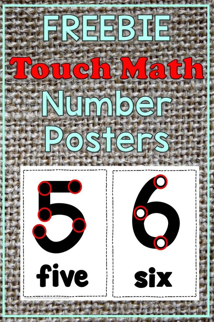 Predownload: Primary Teachers Here Is A Free Download For Some Touch Math Number Posters Enjoy Touch Math Math Numbers Math [ 1104 x 736 Pixel ]