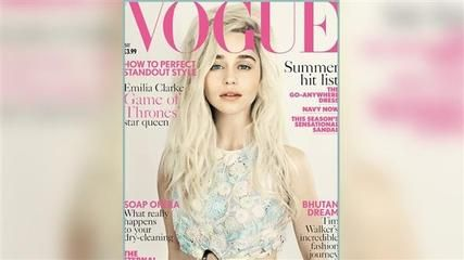 Vogue Styles Emilia Clarke Like Her Character | Game of Thrones