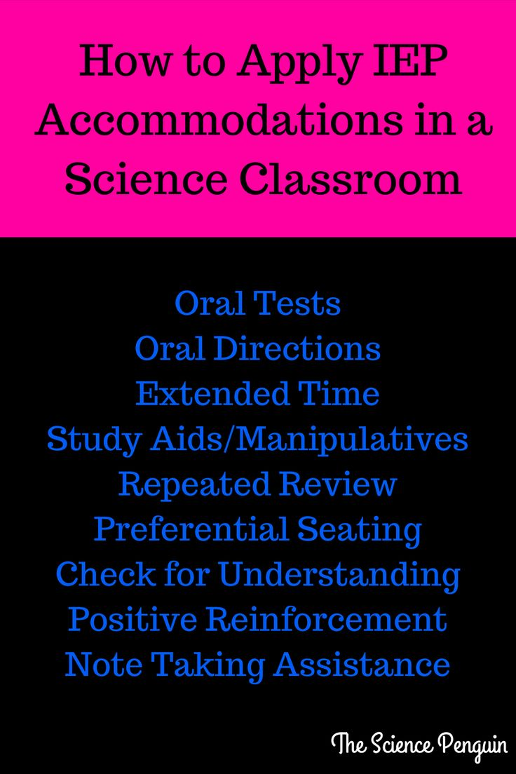 Special Ed Accommodations for Science-- Ideas for IEPs
