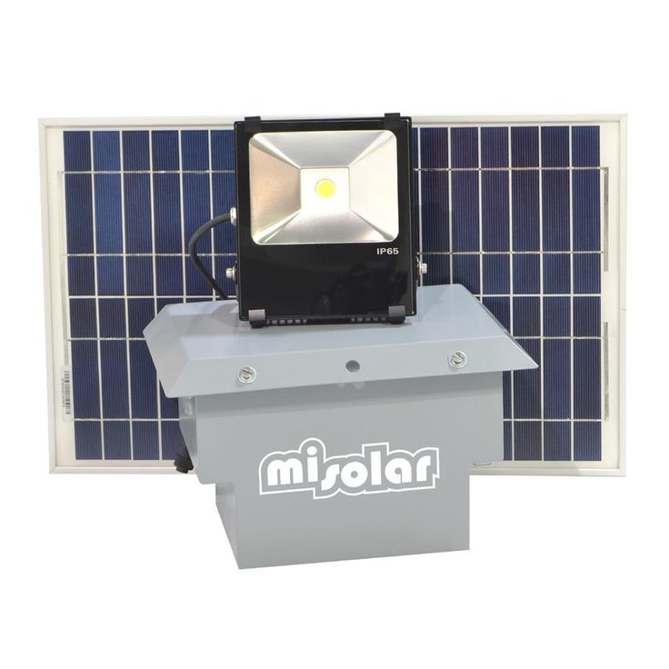 SOLAR FLOOD LIGHT SYSTEM 1700 LUMENS