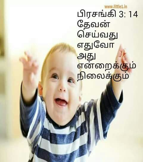 25+ Best Ideas About Tamil Bible Words On Pinterest