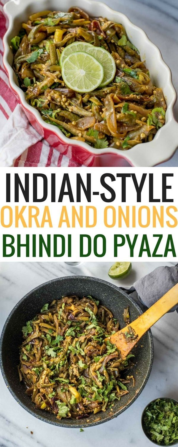 Bhindi do pyaza or stir-fried okra with onions combines okra with twice the amount of onions and a few spices to create a delectable dish that is a hot favorite with okra lovers. This caramelized onion and okra recipe takes all of 20 minutes to cook and goes well with rotis and dal.