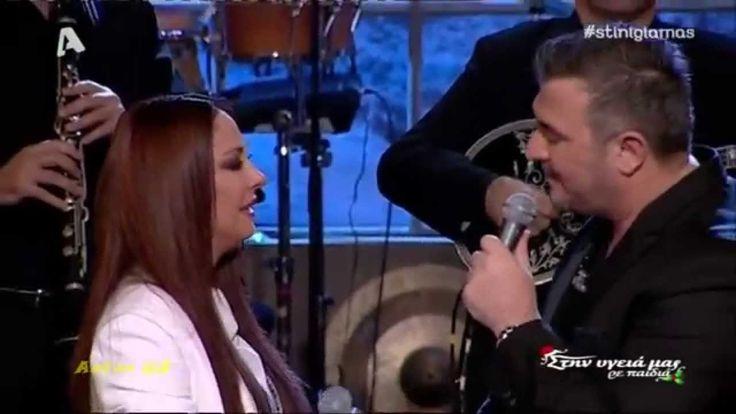 Αντώνης Ρέμος & Μελίνα Ασλανίδου (Τραγουδούν Βαρδή) (Στην υγειά μας Alph...