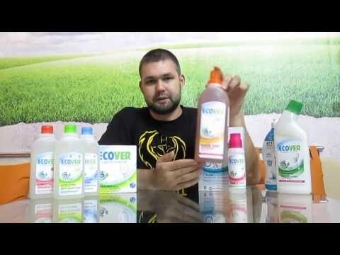 iHerb Обзор натуральные органические моющие средства для дома!