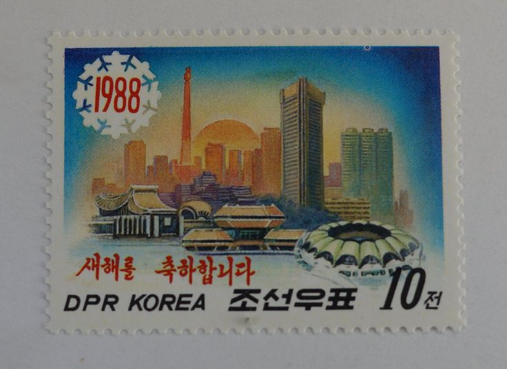 North Korea : 1 New Stamp http://www.japanstuff.biz/ CLICK THE FOLLOWING LINK TO BUY IT ( IF STILL AVAILABLE ) http://www.delcampe.net/page/item/id,0366174859,language,E.html