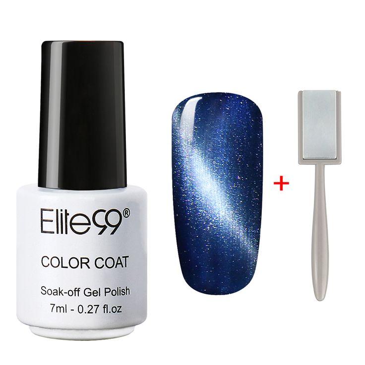 Elite99 Magnetische Katzenauge Gel Nagelgelpoliermittel mit Magnet Stick langlebig 7 ML UV Gel tränken-weg LED UV Color Gel lack