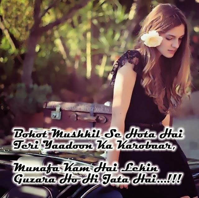 31 Best Images About Sad Shayari For Love In Hindi On