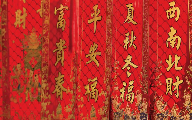 chinese new year decoration wallpaper