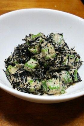 美肌生活♡ヒジキオクラとゴマのデリサラダ by kanachimny 【クックパッド】 簡単おいしいみんなのレシピが286万品