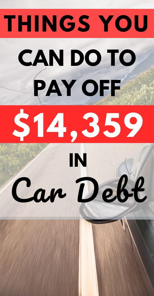 When I Got My First Car I Knew I Wanted To Pay It Off Quickly Read The Tricks Tips And Hacks I Used To Pay Budgeting Money Car Loans Amazon Subscribe