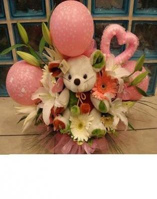 Bebek Aranjman | Bebek Çiçek Gönder