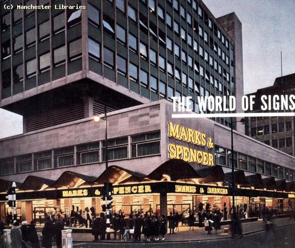 Marks and Spencer on Cross Street, before being bombed by the IRA in 1996.