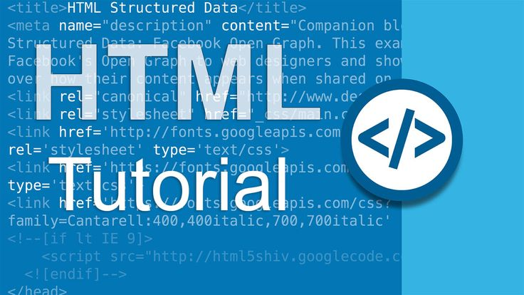 HTML is the HyperText Markup Language that powers the web. And like any language, once you master it, you can begin to create your own content, whether that's simple websites or complex web applications. This course provides an in-depth look at the essentials: the syntax of HTML and best practices for writing and editing your code.