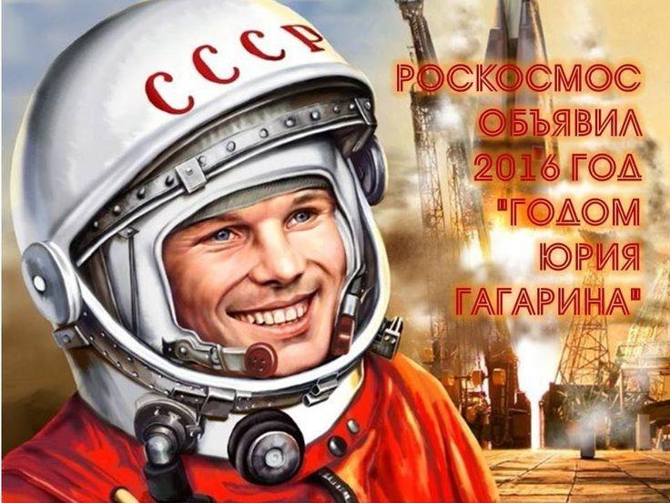 """Полет Гагарина и моя жизнь  на Байконуре. Литературная гостиная """"Доброслов"""""""