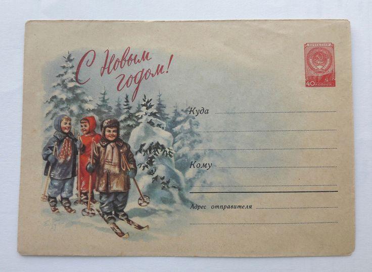 ХМК конверт Гундобин дети
