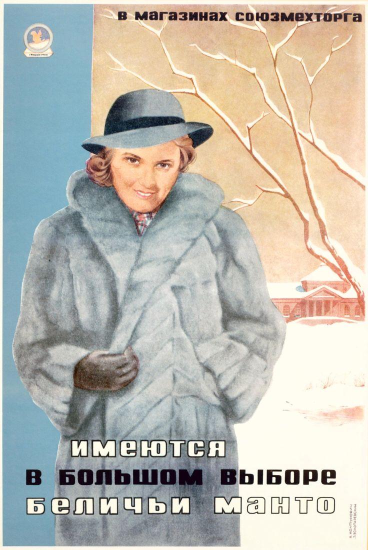 1937. Худ. Золотаревский Л., Колтунович А.