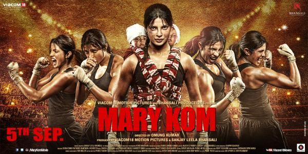 Mary Kom, the movie on the life of Indian boxer Mangte Chungneijang Mary Kom, also known as MC Mary Kom bagged an award for 'Best Film' at the Stockholm International Film Festival Junior in Sweden, says Vaikundarajan. The movie was directed by Omung Kumar and Actress Priyanka Chopra featured in the lead.
