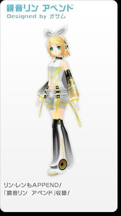 27 best images about project diva on pinterest cas for her and she does - Kagamine rin project diva ...
