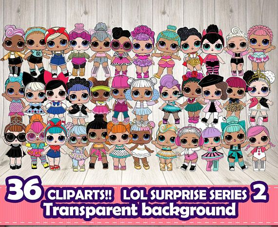 Instant Download Lol Surprise Series 2 Clipart They Are