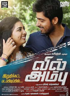 Vil Ambu Movie review