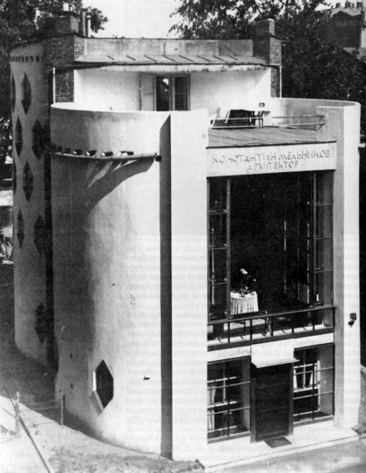 Melnikov House (1927-1929) by Konstantin Melnikov