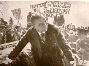 ΕΛΛΗΝΙΚΗ ΔΡΑΣΗ: Στις 15/6/1939 ο Ιωάννης  Μεταξάς παύει τις πληρωμ...