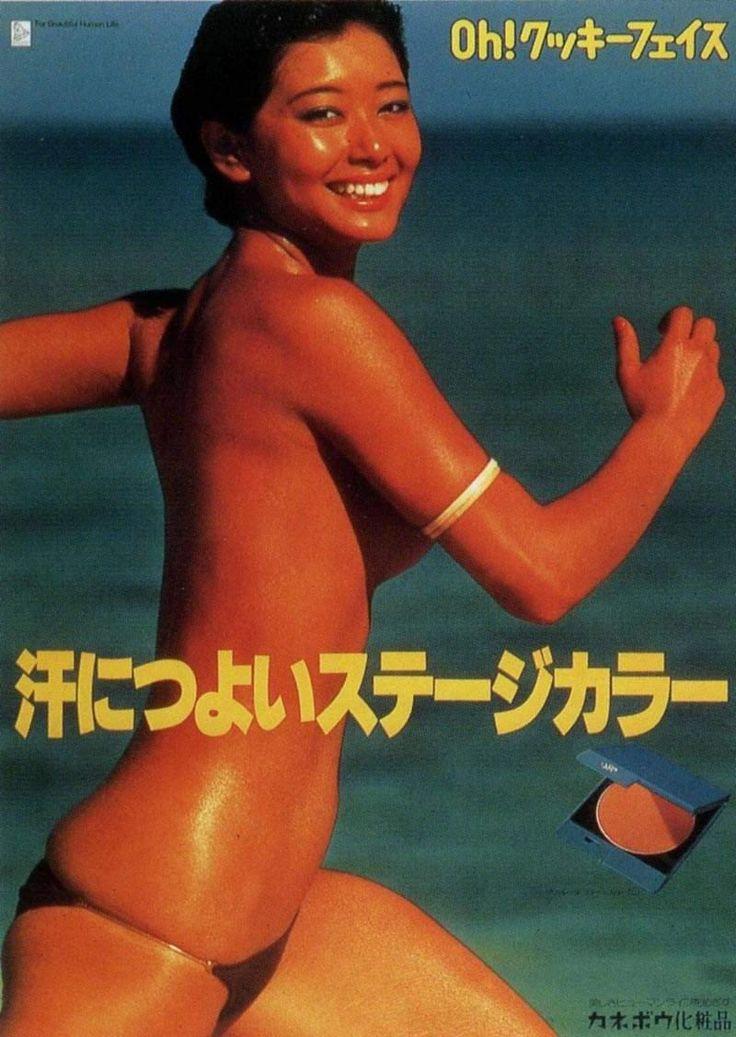 カネボウ サンケーキ1977 夏目雅子