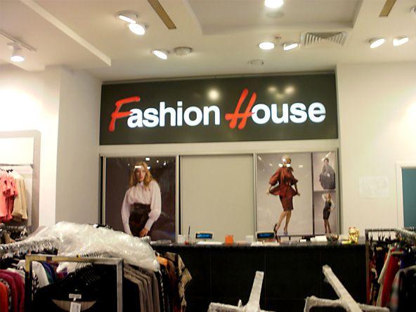 Вывески для сети магазинов модной одежды «Fashion house»