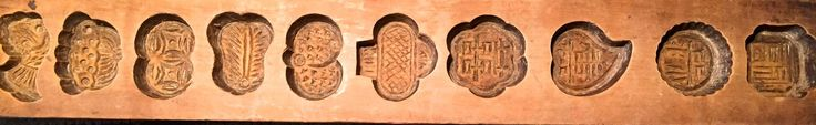 Antique Hand Carved Wooden Candy/Cookie/Cake Mold (7284), Circa Late of 1800