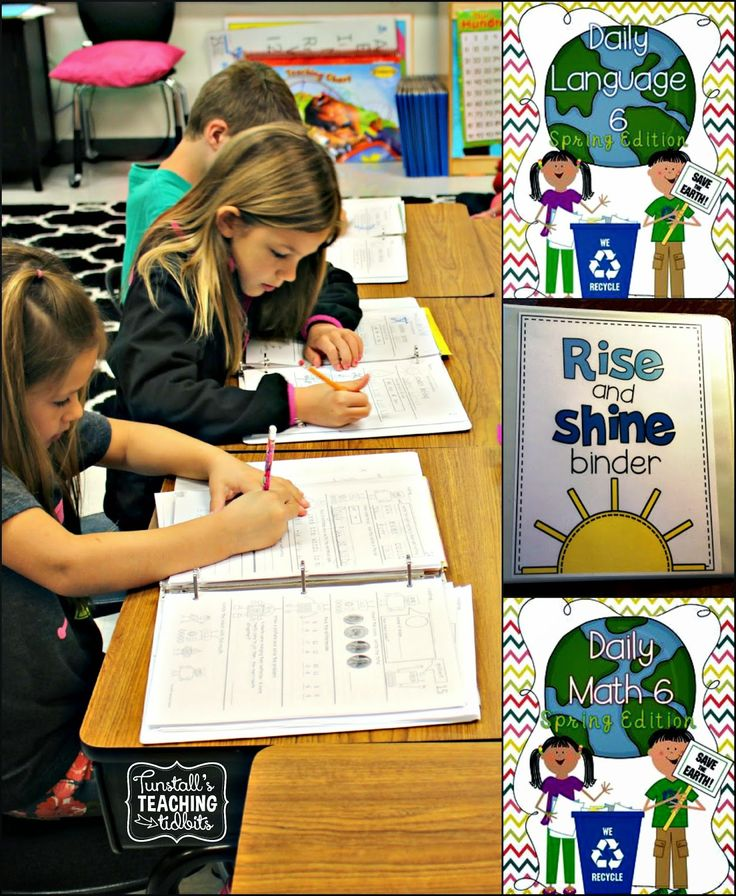 Collaborative Classroom Procedures : Rise and shine binder morning routine work