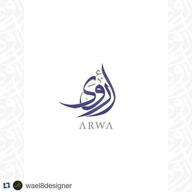 Best creative logo designs for inspiration images on