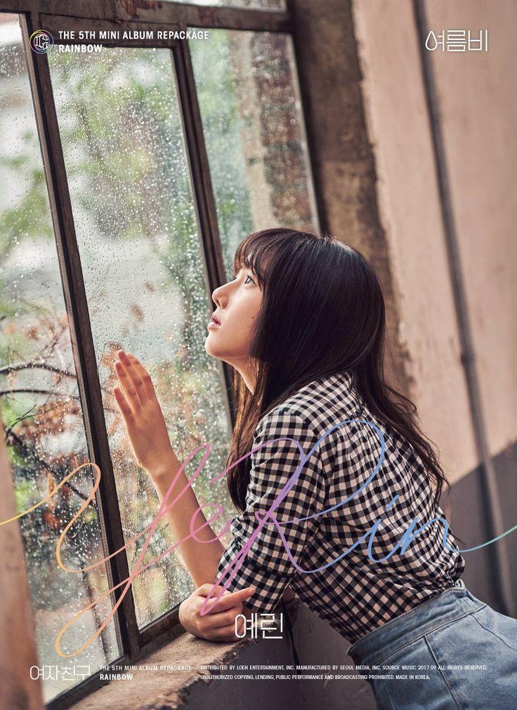 gfriend-summer-rain-yerin.jpg (800×1100)
