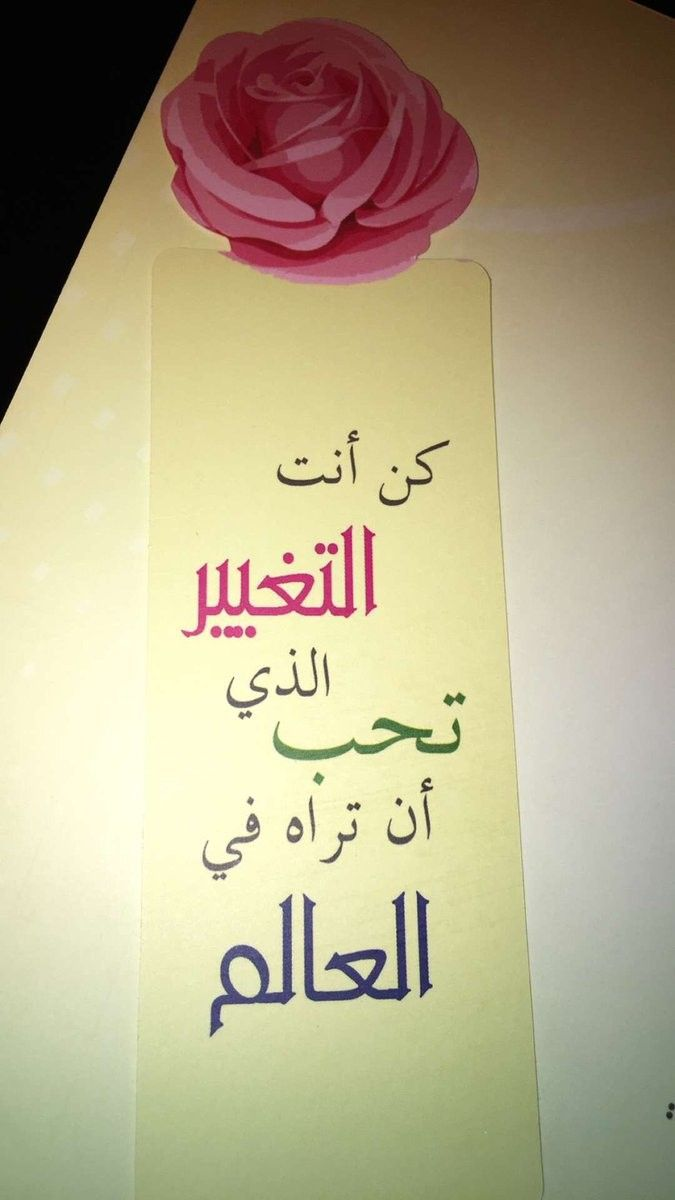 Pin By اترك اثرا علي المنبهي On حسن الظن بالله الأمل بالله والتفاؤل Islam