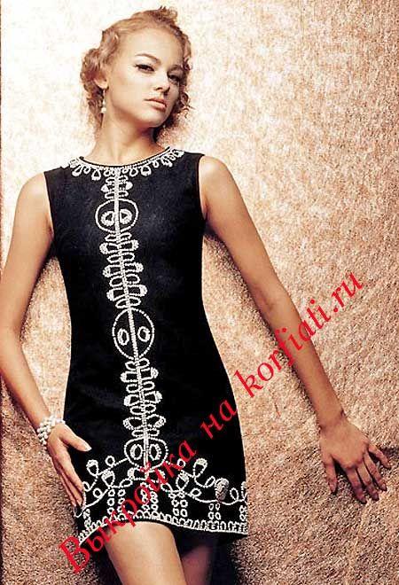 Потрясающее и простое платье! Это простое платье не выглядит простым из-за этнической вышивки, которая не просто украшает простое по форме платье, но и...