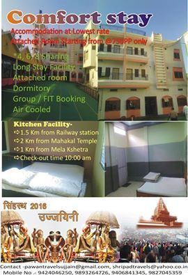 Best Hotels Ujjain : Call 9424046250 9893264726 9406841345 9827045359  ...