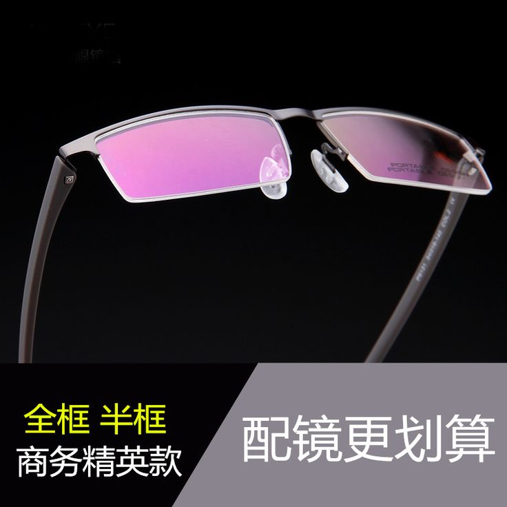 Hot sale freeshipping solid men alloy eyeglass frames optical men's designer glasses full-frame optics Large-framed glasses 9131