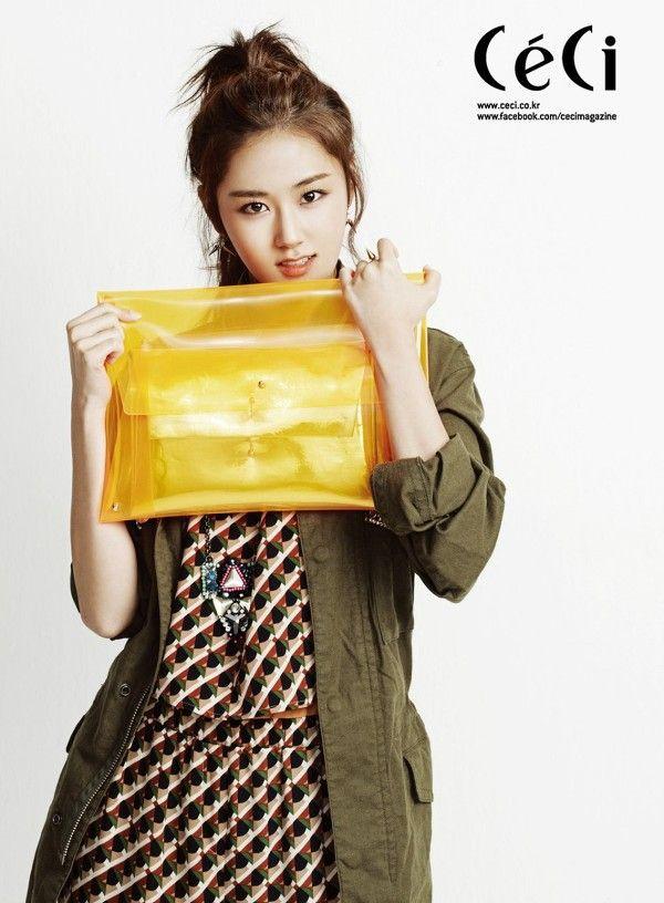 Heo Ga Yoon member of 4Minute | KPOP - http://www.luckypost.com/heo-ga-yoon-member-of-4minute-kpop-11/
