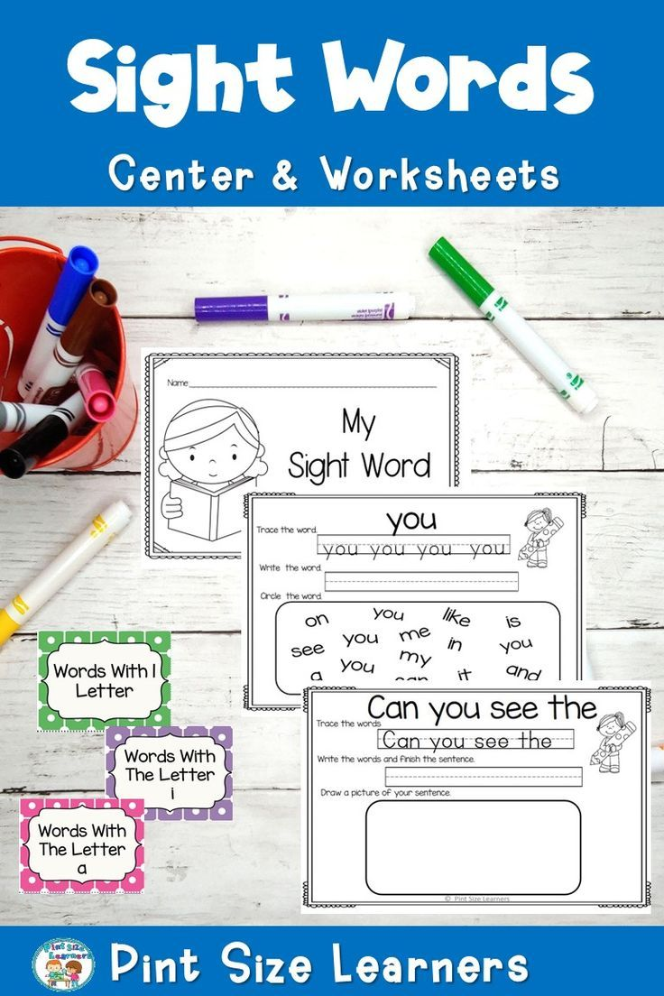 Sight Words Practice Activity Booklet Kindergarten Sight Word Practice Sight Words Kindergarten Learning Sight Words [ 1104 x 736 Pixel ]