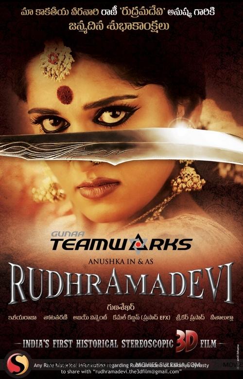 anushka-spicy actress-rudramadevi