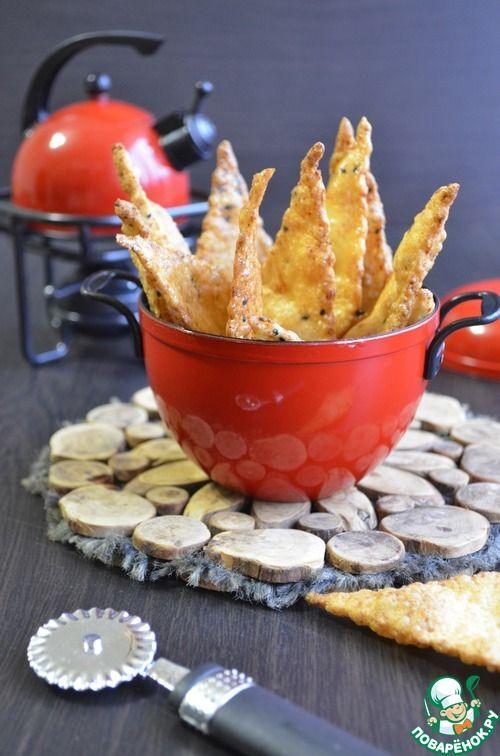 Нутовые хрустящие чипсы - кулинарный рецепт