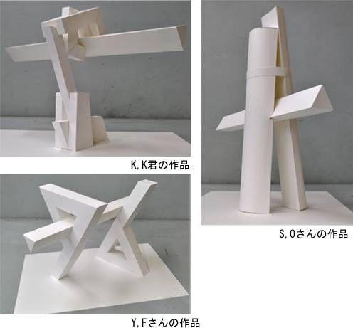 立体構成・三角柱 - 初田美術研究所・NEWS