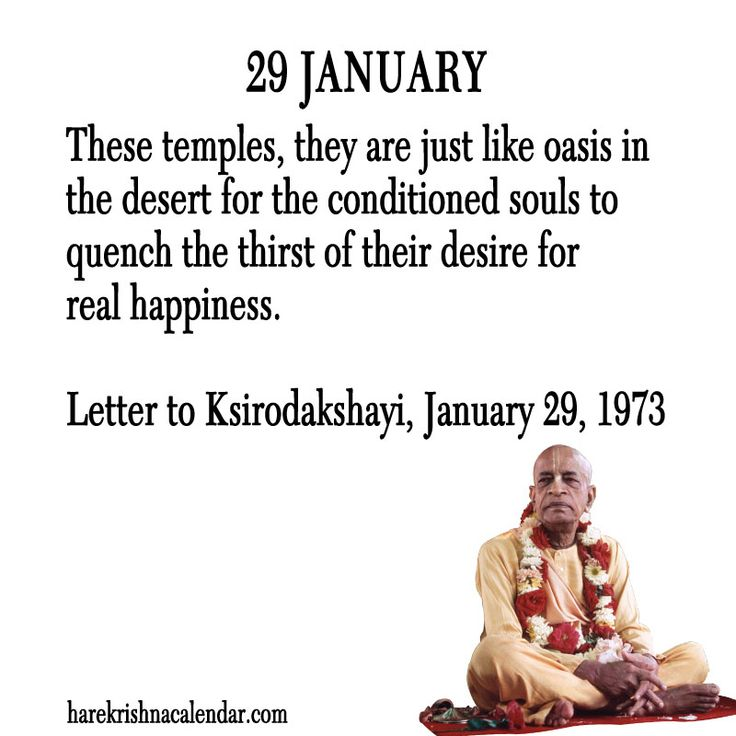 Srila Prabhupada Quotes for 29 Jan 2014
