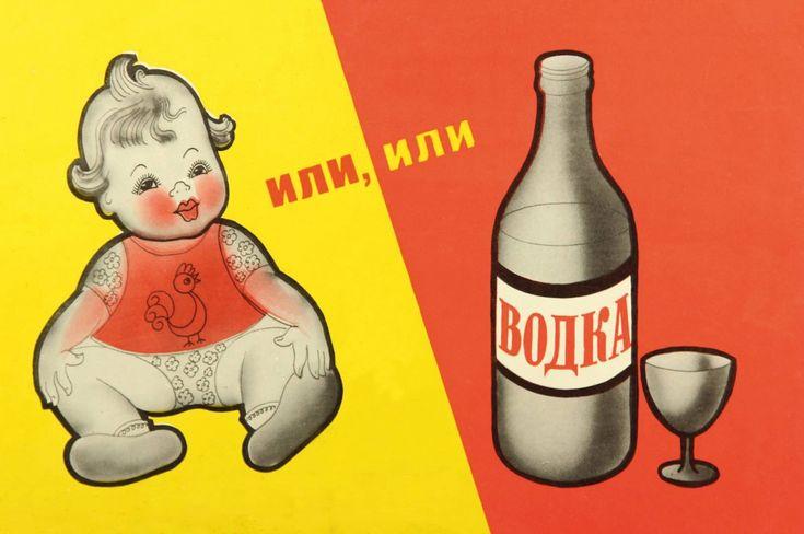 Οι παιχνιδιάρικες αλλά μάλλον αναποτελεσματικές αφίσες από την αντιαλκοολική καμπάνια της Σοβιετικής Ένωσης   LiFO