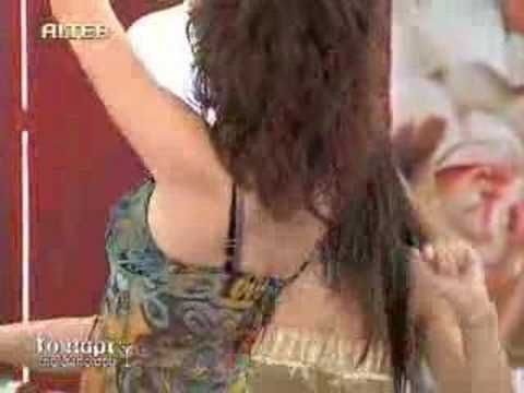 Tsifteteli dance