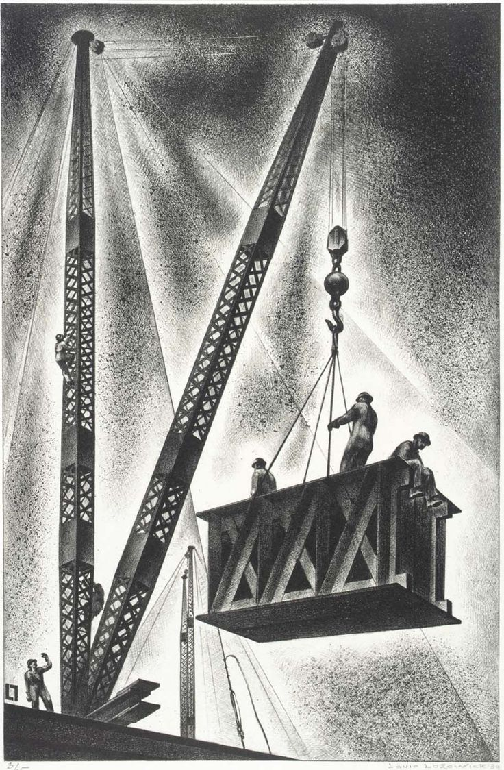 Louis Lozowick - Derricks and Men (Riding the Girder) (1939)